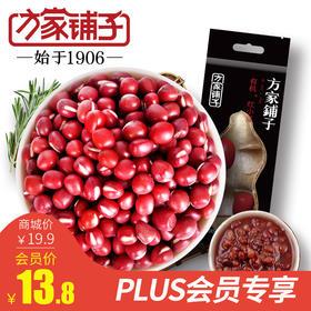 PLUS专享 有机红小豆500g/袋