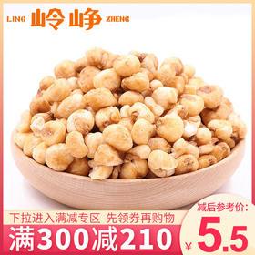 【满减参考价5.5元】咖啡玉米250g