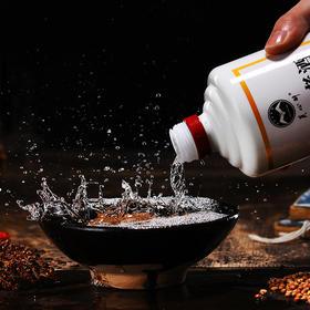 金窖集团 封存老酒  2010年封存酱香型53度纯粮食酿造一箱6瓶 加送3个礼袋顺丰包邮