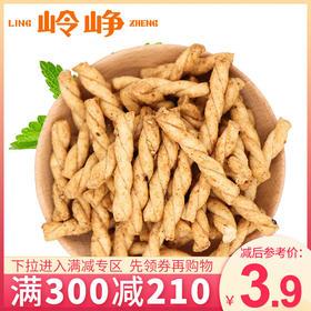 【满减参考价3.9元】糯米小麻花200g