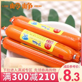 【满减参考价8.3元】鳕鱼肠110g