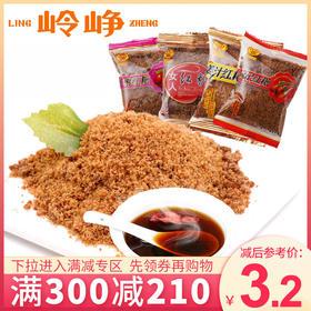 【满减参考价3.2元】姜汁/大枣/女人/等/红糖(口味随机)