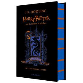 哈利波特与阿兹卡班的囚徒 拉文克劳精装版 英文原版Harry Potter