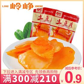 【满减参考价0.9元】香辣味土豆片--越吃越香的土豆片