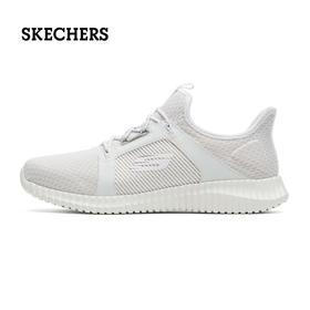 【特价】Skechers斯凯奇 男款休闲运动跑鞋