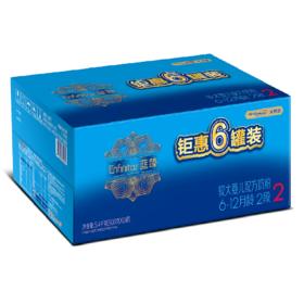 美赞臣1759蓝臻婴儿配方奶粉2段900g 6罐彩箱