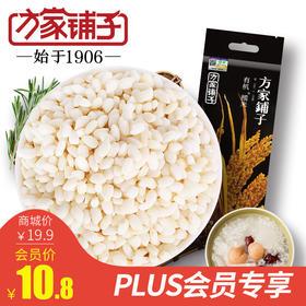 PLUS专享 有机糯米500g/袋