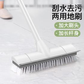 宝家洁卫生间刷地刷子清洁瓷砖洗地长柄硬毛浴室刷厕所地板刷大刷地神器