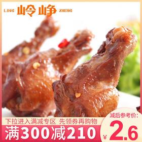 【满减参考价2.6元】蜜汁小鸡腿1个