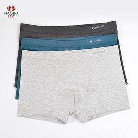 【3条99元】好波男士纯色莱卡棉花纱内裤HKM2004