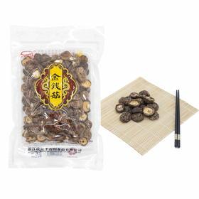 【精选】千百川金钱菇125g 2cm | 味道鲜美 香气独特 营养丰富【应季蔬果】