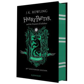 哈利波特与阿兹卡班的囚徒 斯莱特林精装版 进口英文原版小说书籍