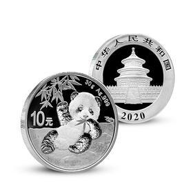 【现货】2020年熊猫普制银币(30克)