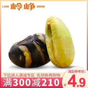 【满减参考价4.9元】上海大粒黑豆210g
