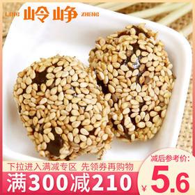 【满减参考价5.6元】金丝芝麻阿胶枣150g