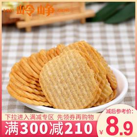 【满减参考价8.9元】土豆薯片(番茄、烧烤)200g