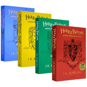 哈利波特与魔法石 20周年纪念版 四册套装 英文原版 Harry Potter