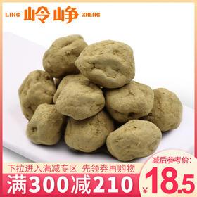 【满减参考价18.5元】乳酸菌梅(减肥梅)180g