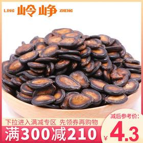 【满减参考价4.3元】炒西瓜子150g