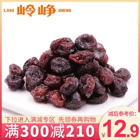 【满减参考价12.9元】蔓越莓果干108g