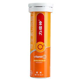 力度伸 维生素C泡腾片(橙味) 1g*10片补充维vc  橙味