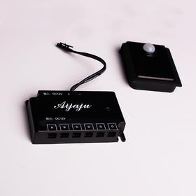 350023单色温人体感应无线遥控器套装(分线盒+遥控器)(联系客服享受专属价)