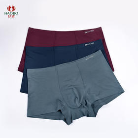 【3条99元】好波男士莫代尔棉纯色内裤HKM2005
