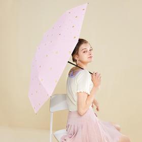 左都烫金防晒遮阳晴雨伞