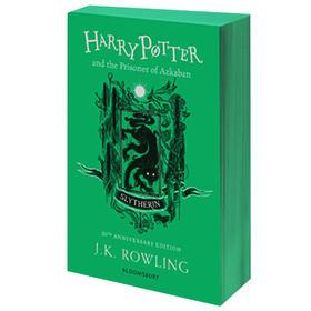 哈利波特与阿兹卡班的囚徒 斯莱特林平装版 英文原版Harry Potter