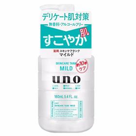日本 UNO乳液绿  160ml