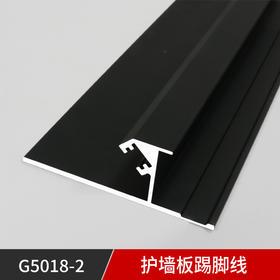 G5018 护墙板系列 9104踢脚线(联系客服享受专属价格)