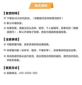 rufangjiankang-0921