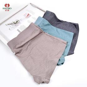 【3条99元】好波男士夏天无痕顺滑舒适内裤HKM2008