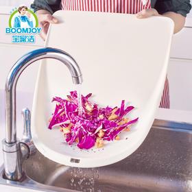宝家洁多功能菜板可滤水刀板案板切菜板切水果砧板塑料家用防霉