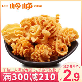【满减参考价2.9元】比萨卷(牛肉味)150g