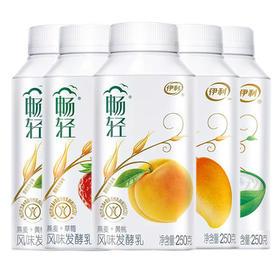 伊利畅轻酸奶早餐燕麦黄桃草莓风味发酵乳制250g*10瓶装