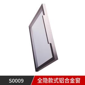 940008美诺8号 全隐铝框门灰拉丝含玻璃(联系客服享受专属价格)