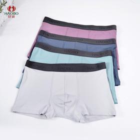 【3条99元】好波男士莫代尔棉纯色内裤HKM2009