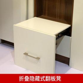 630011折叠隐藏式翻板凳 黑色(联系客服享受专属价格)