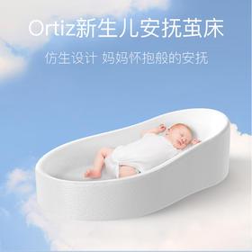 Ortiz医疗仿子宫床垫
