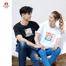 好波夏季男女休闲内衣情侣短袖T恤HBX2029/2030