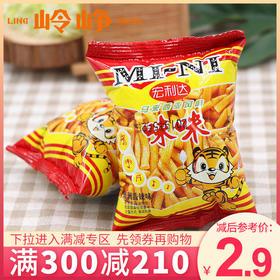 【满减参考价2.9元】味咪虾味条150g(口味随机)