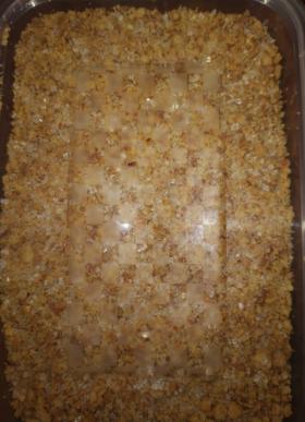 花生碎0.5斤/盒