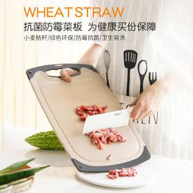 不发霉的菜板丨小麦秸秆切菜板抗菌砧板 防霉塑料家用水果小案板 宿舍迷你套装