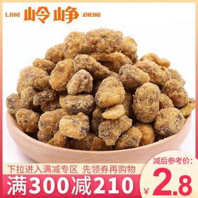 【满减参考价2.8元】怪味豆酥120g/350g