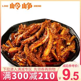 【满减参考价9.5元】牛肚-鲜香嫩口,回味无穷