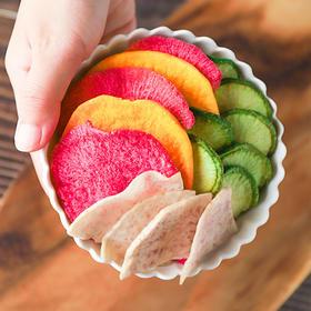 【广西 • 蔬菜脆】  即食脱水蔬菜干 健康营养 休闲零食  酸甜软糯 脆中藏滑 多彩高颜值