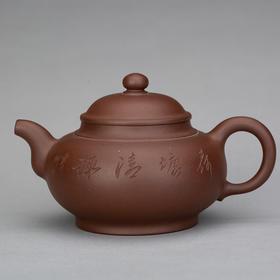 唐志平·潘壶(原矿紫泥)