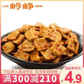 【满减参考价4.9元】哈牙豆干麻辣、五香、烧烤口味随机