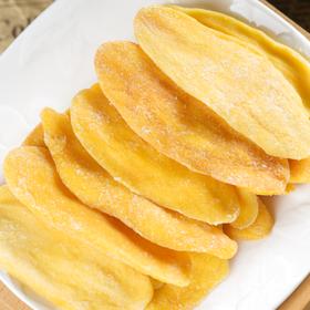 【广西 • 芒果干】  即食脱水果干 健康营养 休闲零食  酸甜软糯 脆中藏滑 多彩高颜值